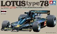 タミヤ1/12 ビッグスケールシリーズロータス タイプ78 (エッチングパーツ付)