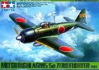 タミヤ1/48 傑作機シリーズ三菱 零式艦上戦闘機 52型/52型甲