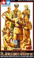 タミヤ1/48 ミリタリーミニチュアシリーズWW2 ドイツ アフリカ軍団 歩兵セット