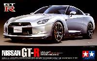 タミヤ1/24 スポーツカーシリーズNISSAN GT-R