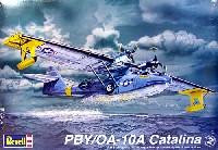 PBY/OA-10A カタリナ