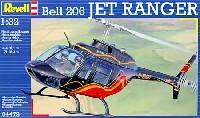 レベル1/32 Aircraftベル 206 ジェットレンジャー