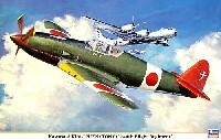 川崎 キ61 三式戦闘機 飛燕1型 飛行第244戦隊