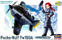 ハセガワたまごひこーき シリーズフォッケウルフ Fw190A