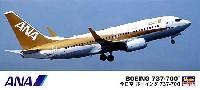 ハセガワ1/200 飛行機シリーズ全日空 ボーイング 737-700