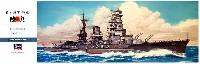 ハセガワ1/350 Z帯日本海軍 戦艦 陸奥