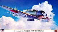 三菱 A6M7 零式艦上戦闘機 62型