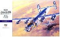 ハセガワ1/72 飛行機 EシリーズB-24J リベレーター