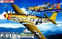 ドラゴン1/32 ウォーバーズ シリーズP-51D ムスタング 初期型