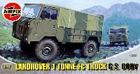 ランドローバー 1t FCトラック G.S.ボディ