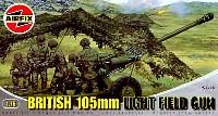 エアフィックス1/76 ミリタリーM119 105mm榴弾砲