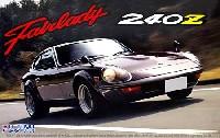 フジミ1/24 インチアップシリーズ (スポット)フェアレディ 240ZG (実車パッケージ)