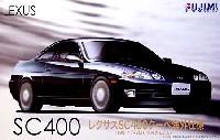 フジミ1/24 インチアップシリーズ (スポット)レクサス SC400 クーペ 海外仕様 (1991-2001年発売モデル)