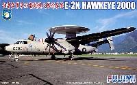 フジミ1/72 飛行機 (定番外)E-2K ホークアイ 2000 台湾空軍