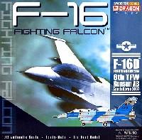 F-16D ファイティングファルコン 8th TFW Kunsan AB South Korea 2007