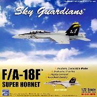 ウイッティ・ウイングス1/72 スカイ ガーディアン シリーズ (現用機)F/A-18F スーパーホーネット U.S.NAVY VFA-103 ジョリーロジャース