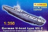 ドイツ海軍 Uボート Type7C (88mm砲搭載型)