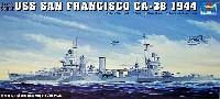 トランペッター1/350 艦船シリーズアメリカ海軍 サンフランシスコ CA-38 1944