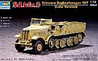 トランペッター1/72 AFVシリーズ18t ハーフトラック後期型