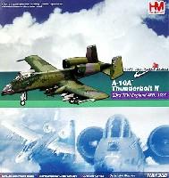 A-10A サンダーボルト ウォートホグ