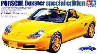 タミヤ1/24 スポーツカーシリーズポルシェ ボクスター スペシャルエディション