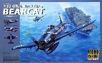 アメリカ海軍艦上戦闘機 F8F-1 ベアキャット