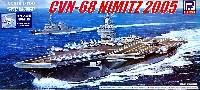 ピットロード1/700 スカイウェーブ M シリーズアメリカ海軍 ニミッツ級原子力空母 CVN-68 ニミッツ 2005 クリア成形甲板仕様