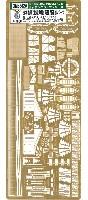 日本海軍 重巡洋艦 高雄用 (追加セット)