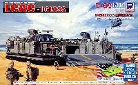 ピットロードスカイウェーブ D シリーズ現用アメリカ海軍 エアクッション型揚陸艇 LCAC-1級 上陸時再現パーツ付 限定版