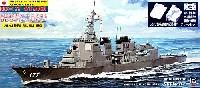 海上自衛隊イージス護衛艦 DDG-177 あたご (格納庫内再現パーツ付)