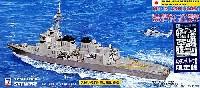 海上自衛隊イージス護衛艦 DDG-178 あしがら (2008年型) (エッチングパーツ付)