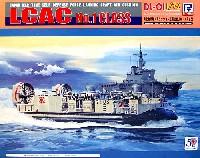 ピットロード1/72 スモールグランドアーマーシリーズ海上自衛隊 エアクッション型揚陸艇 LCAC 1号型