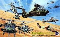 ピットロードスカイウェーブ S シリーズ世界の軍用ヘリコプター