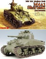 アスカモデル1/35 プラスチックモデルキットアメリカ中戦車 M4A1 シャーマン (後期型)