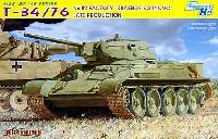 T-34/76 第112工場 クラスナエ・ソルモヴォ 後期型