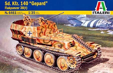 ドイツ Sd.Kfz.140 38(t)対空自走砲 ゲバルトプラモデル(イタレリ1/35 ミリタリーシリーズNo.6461)商品画像