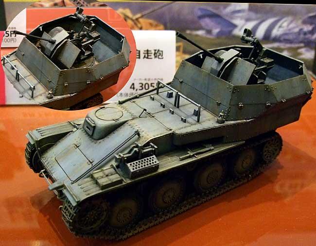 ドイツ Sd.Kfz.140 38(t)対空自走砲 ゲバルトプラモデル(イタレリ1/35 ミリタリーシリーズNo.6461)商品画像_3