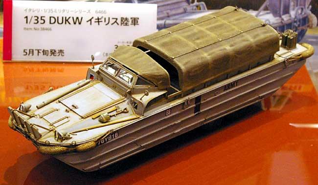 DUKW イギリス陸軍プラモデル(イタレリ1/35 ミリタリーシリーズNo.6466)商品画像_3