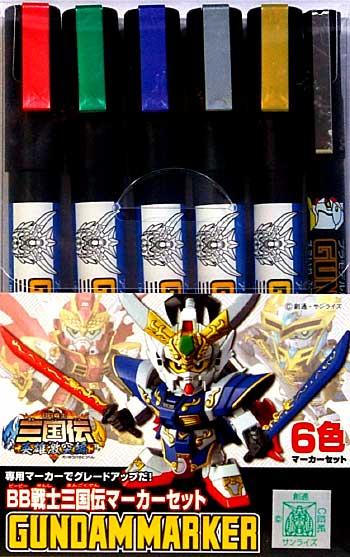 BB戦士三国伝 マーカーセット (6色セット)マーカー(GSIクレオスガンダムマーカーNo.GMS-118)商品画像
