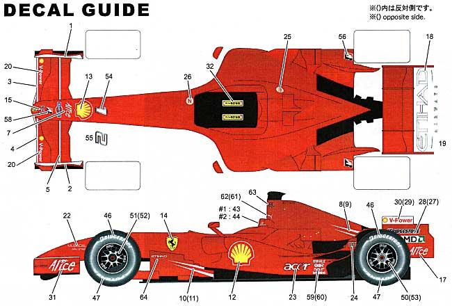 フェラーリ F2008レジン(スタジオ27F-1 オリジナルキット (スタンダードシリーズ)No.FR2027)商品画像_1