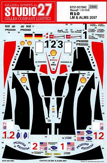 アウディ R10 ル・マン 2007 & アメリカ ル・マン シリーズ 2007デカール(スタジオ27ツーリングカー/GTカー オリジナルデカールNo.DC759C)商品画像