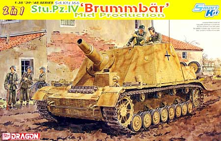Sd.Kfz.166 4号突撃榴弾砲 ブルムベア 中期型 (2in1)プラモデル(ドラゴン1/35 39-45 SeriesNo.6460)商品画像