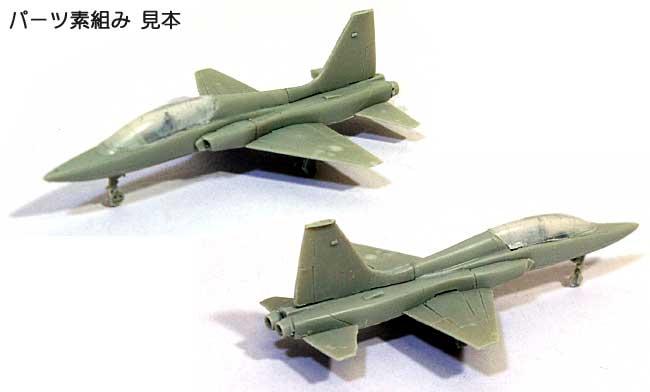 T-38 タロンレジン(紙でコロコロ1/144 ミニミニタリーフィギュアNo.Fighter-No.027)商品画像_2