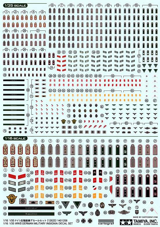 1/16・1/35 ドイツ兵 階級章 デカールセットデカール(タミヤディテールアップパーツ シリーズ (AFV)No.12625)商品画像_1