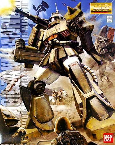MS-06K ザクキャノンプラモデル(バンダイMG (マスターグレード)No.2028925)商品画像