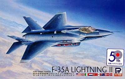 ロッキードマーチン F-35A ライトニング 2 (統合戦闘機 プロトタイプ1号機 AA-1)プラモデル(ピットロードSN 航空機 プラモデルNo.SN001)商品画像