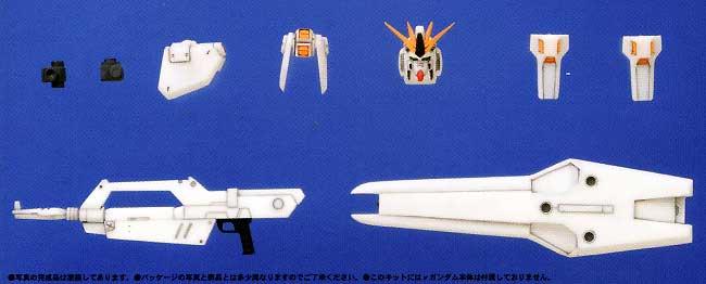 HGUC νガンダム 用レジン(Bクラブc・o・v・e・r-kitシリーズNo.2848)商品画像_1