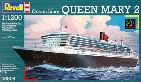 クィーン・メリー 2プラモデル(レベル1/1200 艦船キットNo.05808)商品画像