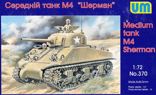 アメリカ M4シャーマン 初期型 (75mm) 溶接車体プラモデル(ユニモデル1/72 AFVキットNo.370)商品画像