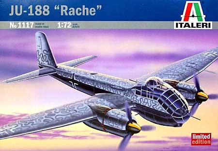 ユンカース Ju188 ラッヒェプラモデル(イタレリ1/72 航空機シリーズNo.1117)商品画像